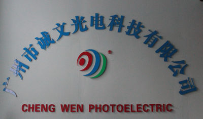 Guangzhou chengwen photoelectric technology co.,ltd.